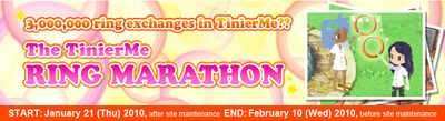 100121 ring marathonEV header