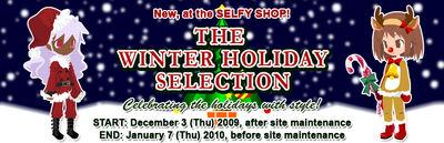 091203 winter holidayCP header