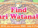 Find Mari Watanabe Event