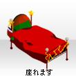 F2030467 shop