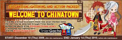 091210 chinatown title