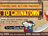 Welcome to China Town Gacha