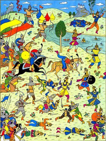 File:The Battle of Zileheroum.jpg