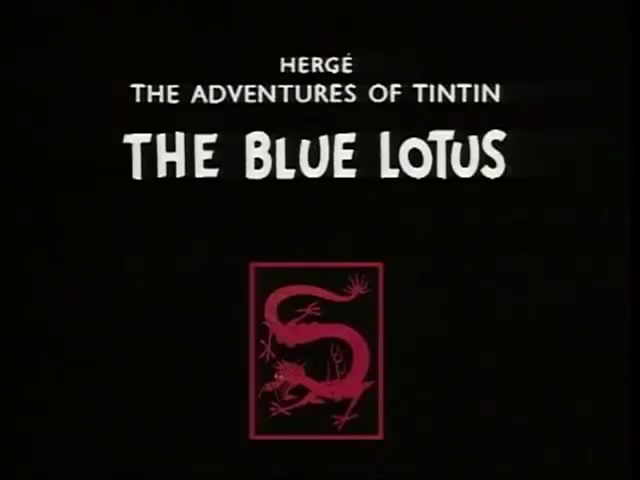 File:The Blue Lotus.png