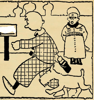 File:Tintin first.PNG