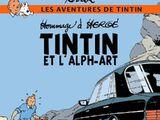 Tintin et l'Alph-Art (Rodier)