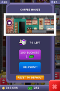 TinyTower-201106-floor