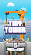 TinyTower-201607-splash-5years