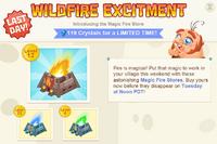 Modals magicfire 2 lastDay@2x