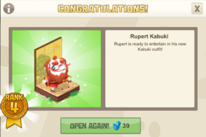 Ninja 4 rupert kabuki