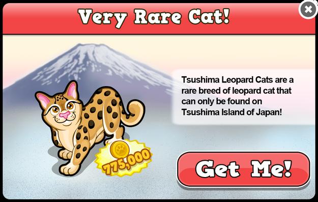 Tsushima leopard cat modal