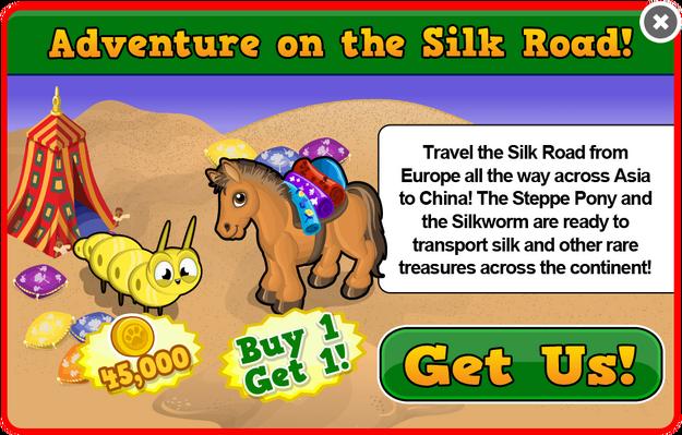 Silkworm modal