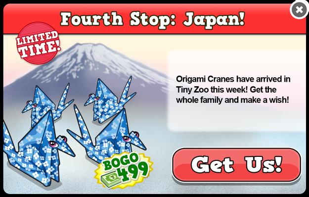 Origami crane modal