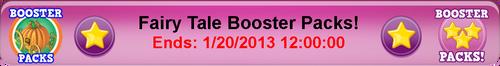 Goal cinderella booster pack title
