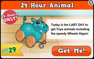Wheels hippo modal