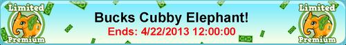 Goal cubby elephant bucks title