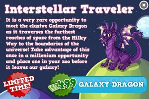 Galaxy dragon modal