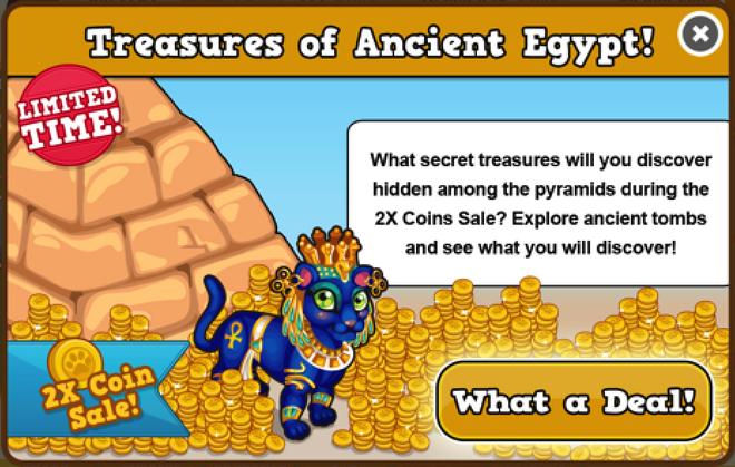 Egypt coin sale modal