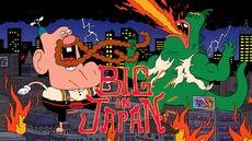 Grande en Japón-p