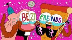 Mejorez Amigos-p
