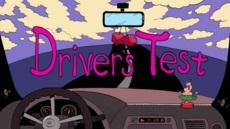 Prueba de Conducir-p