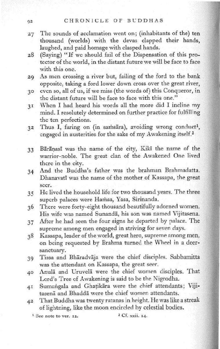 Buddhavamsa (1) 054 1