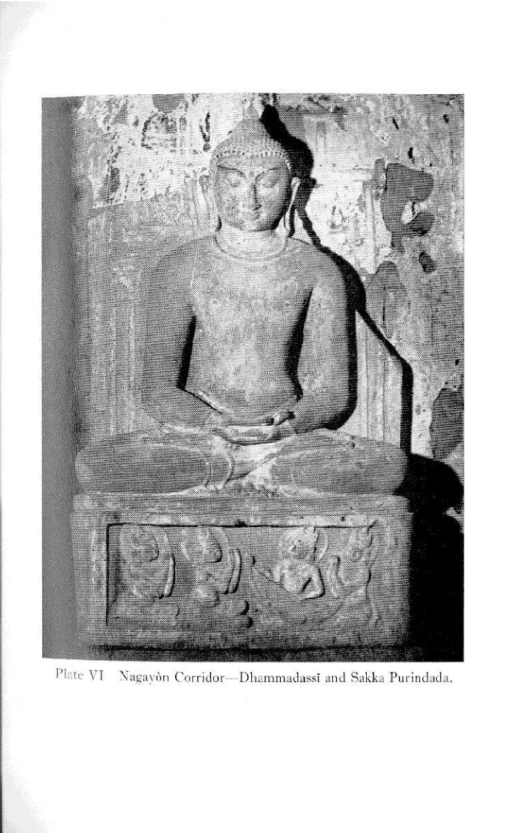 Buddhavamsa (1) 039 2