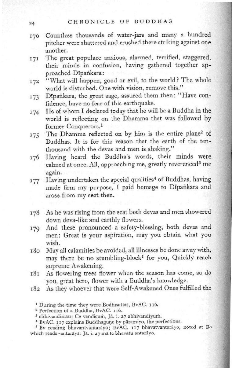 Buddhavamsa (1) 014 1