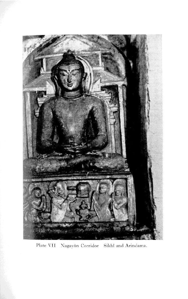 Buddhavamsa (1) 046 2