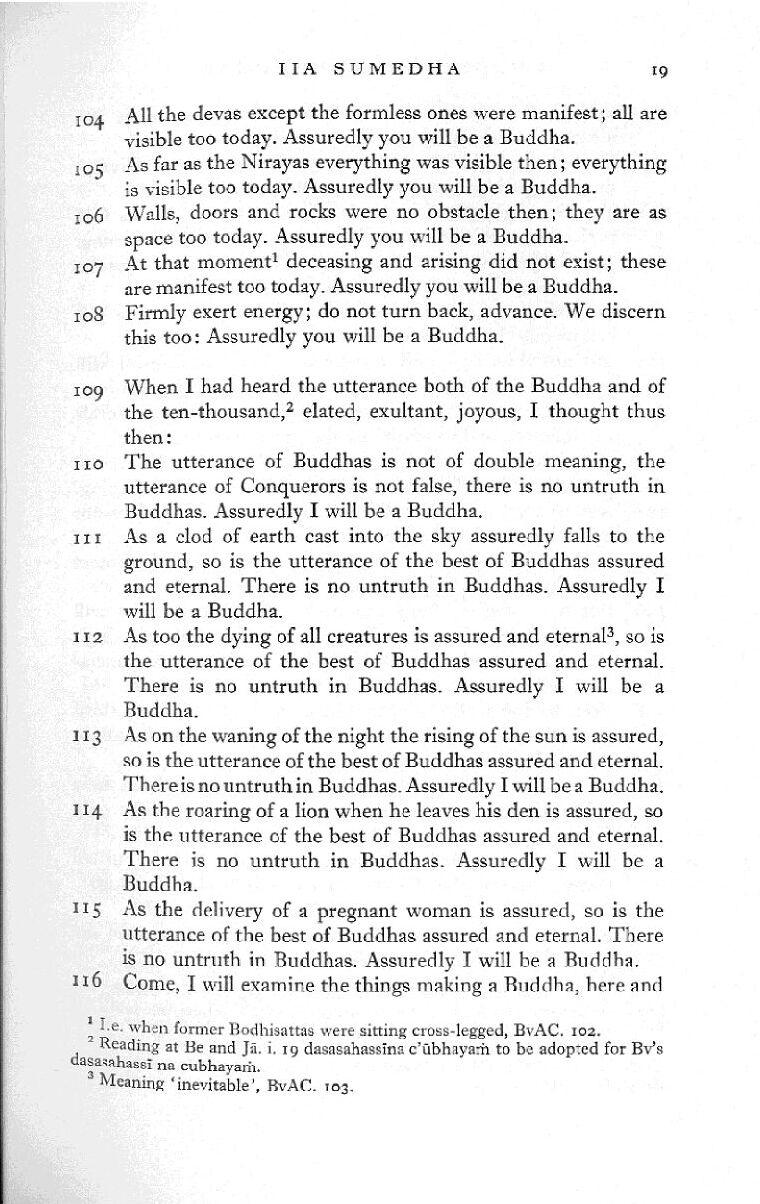 Buddhavamsa (1) 011 2