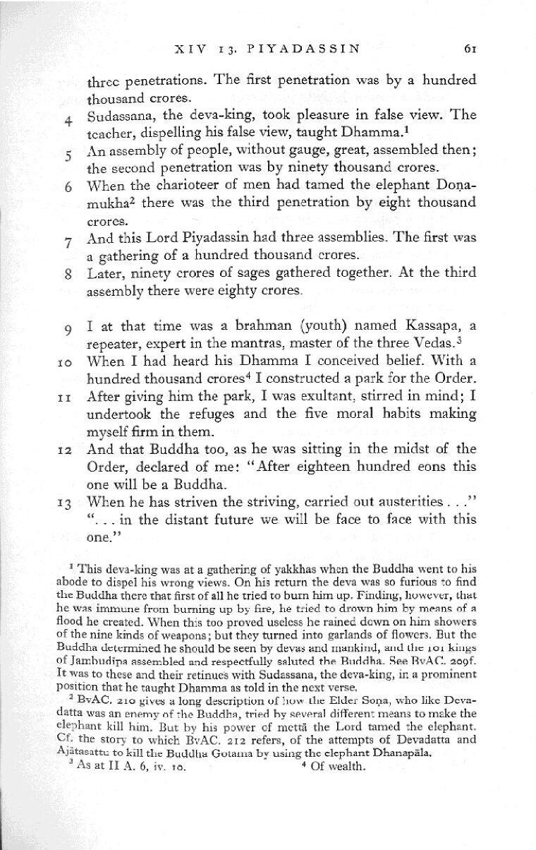 Buddhavamsa (1) 036 2