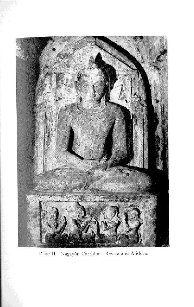 Buddhavamsa (1) 021 2