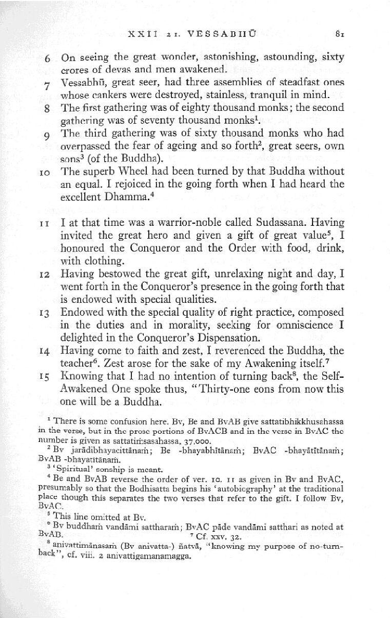 Buddhavamsa (1) 048 2