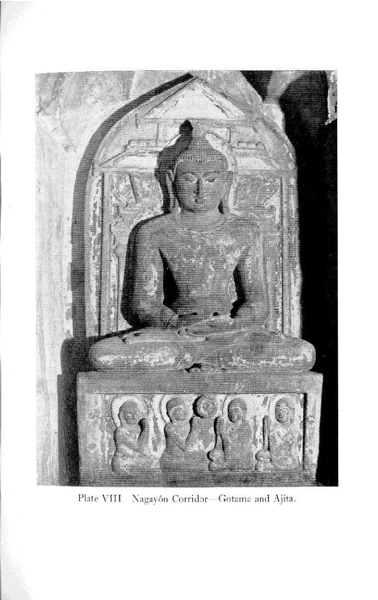 Buddhavamsa (1) 055 2