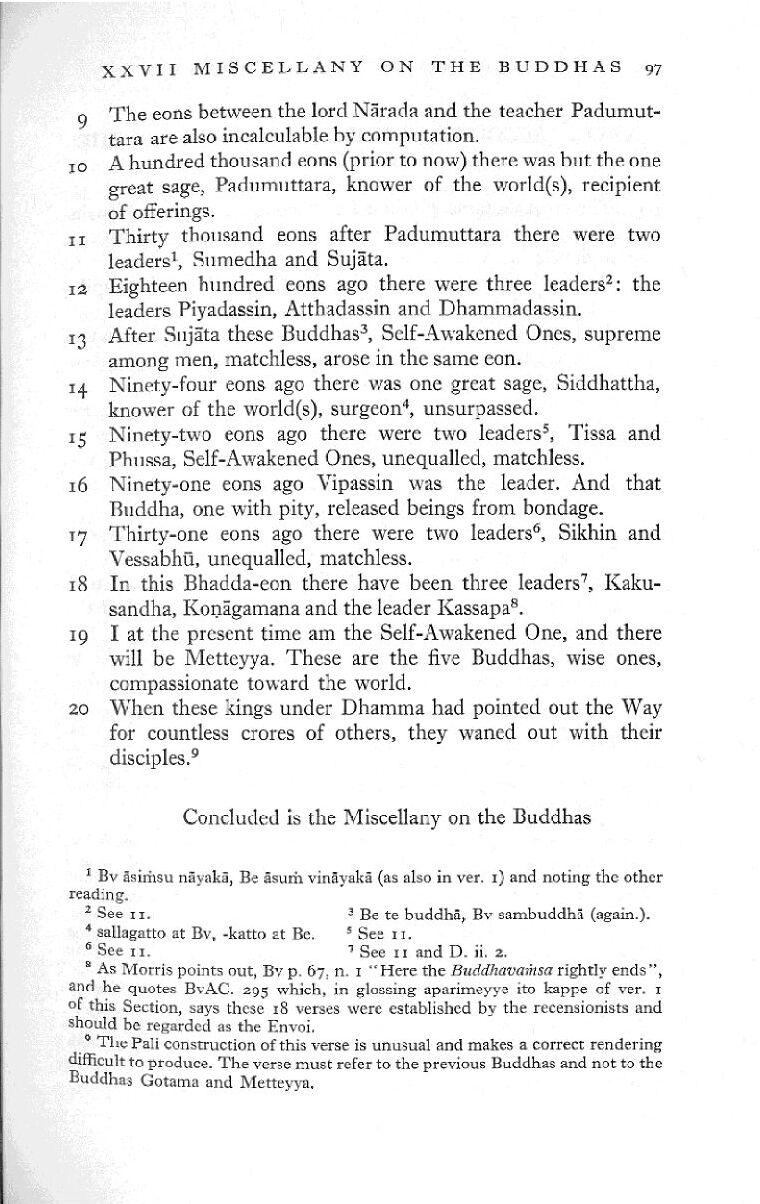 Buddhavamsa (1) 057 2