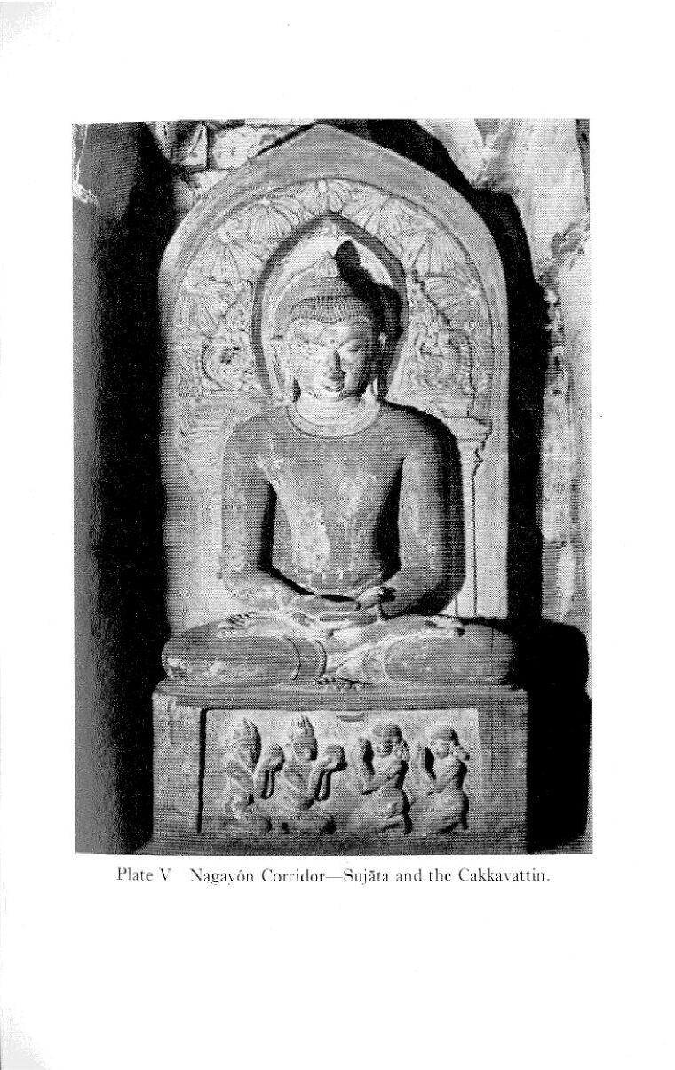 Buddhavamsa (1) 034 2