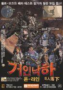TFO Magazine Cover