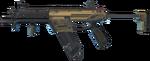 AL R-99 SMG