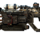 Дуговая пушка