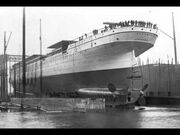 Oceanic before launch