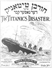 Titanic-sheet-music