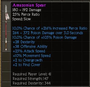 Tq-spear-l-amazonian-spear
