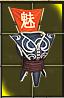 Sorcerer's Mantle Inventory