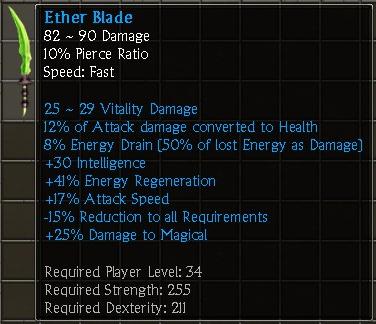 Tq-sword-e-ether-blade