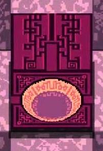 File:Cubo Óptico - Olho do Guardião (Titan Souls).jpg