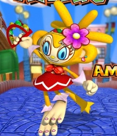 Amiga Icon