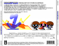 Thumbnail for version as of 02:32, October 20, 2017