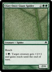 CG07 Once Giant Spider