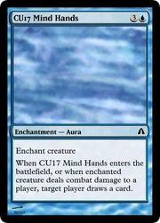 CU17 Mind Hands