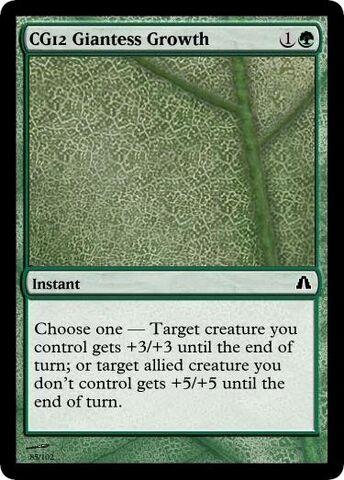 File:CG12 Giantess Growth.jpg